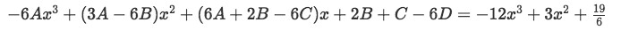 Equation for Example 2(b-3): Equation to solve for the undetermined coefficients