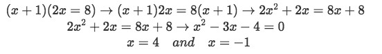Equation 3: Example of proportionality consistency in math equalities