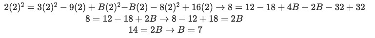 Equation for example 1(k): Solving for coefficient B