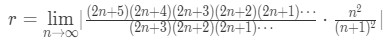 Equation 2: Divergence Ratio test pt. 7